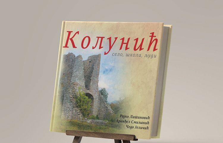 kolunic_knjiga