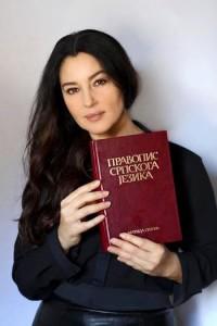 monika-sa-srpskim-pravopisom-200x300