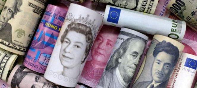 novac valute
