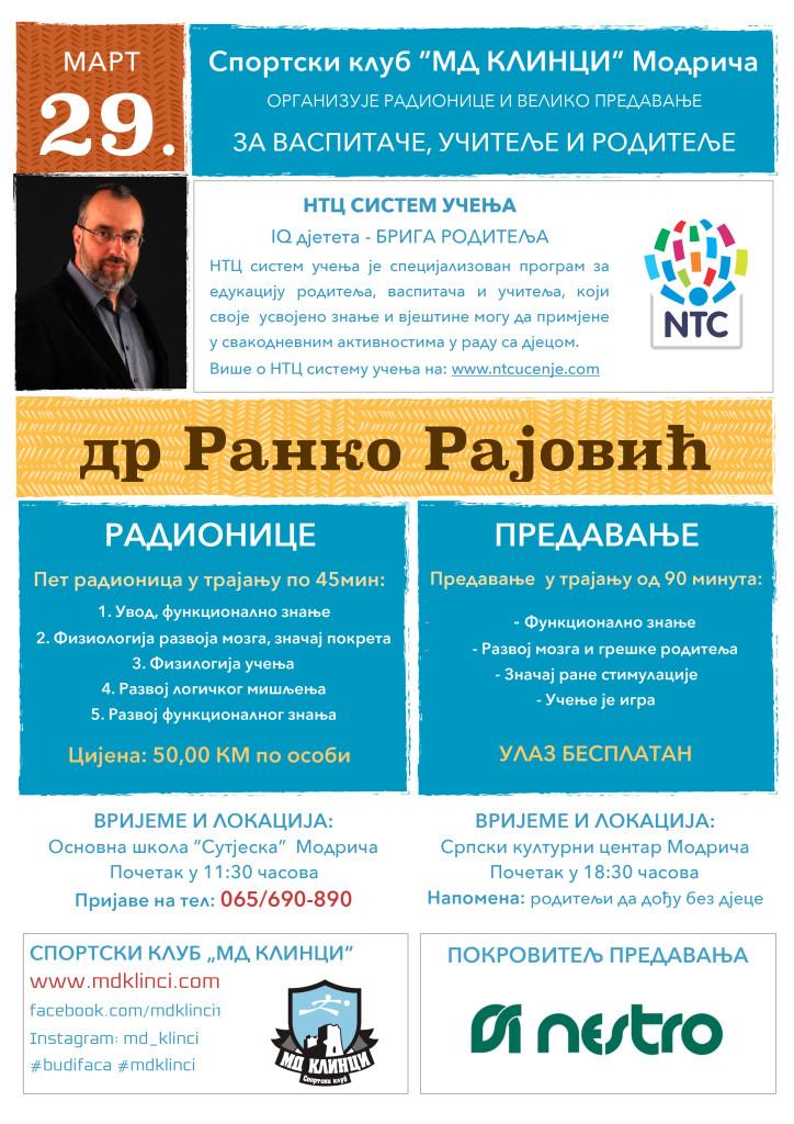 plakat cirilica Ranko Rajovic