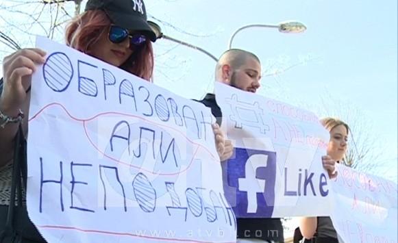 protest-vlada-rs-mladi-ATV-1