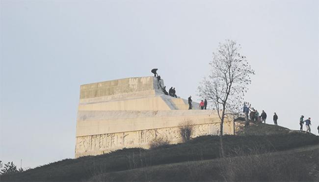 spomenik banj brdo