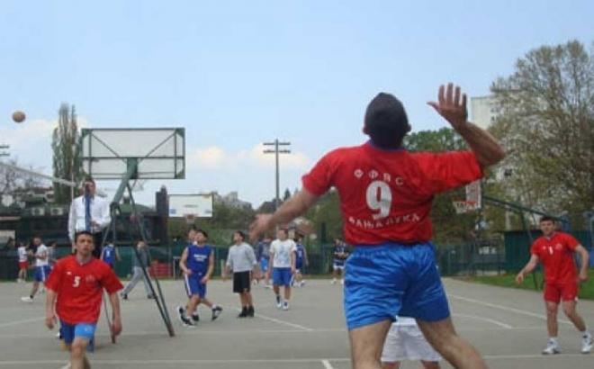 studentske sportske igre