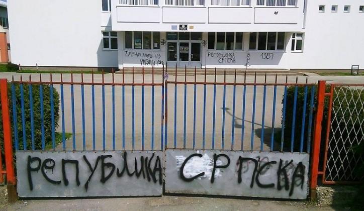 celinac grafiti glavna