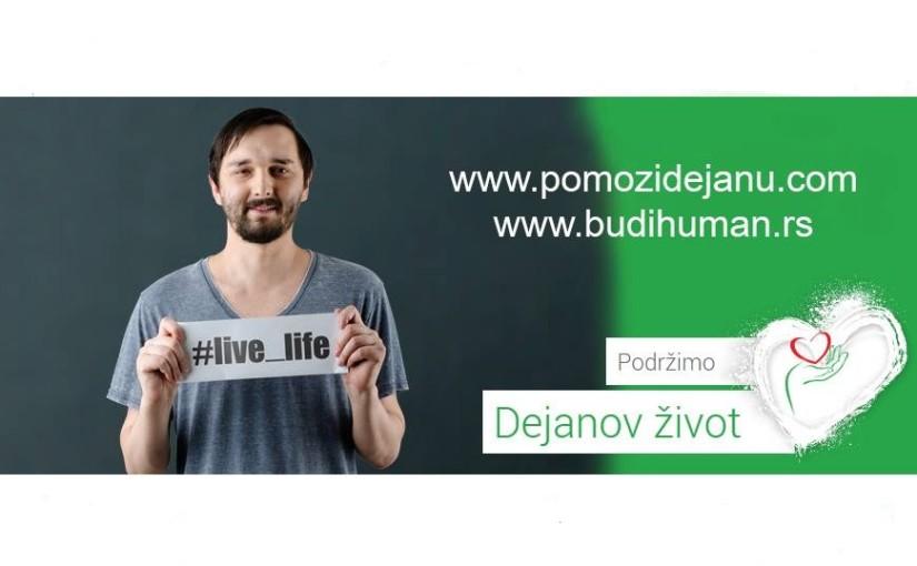 Preminuo Dejan Kovačević