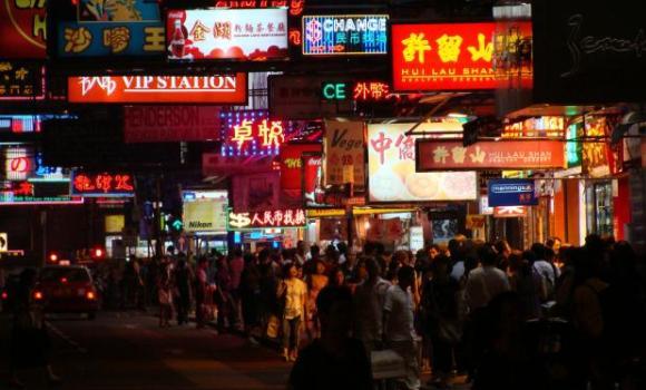 hong-kong-reklame