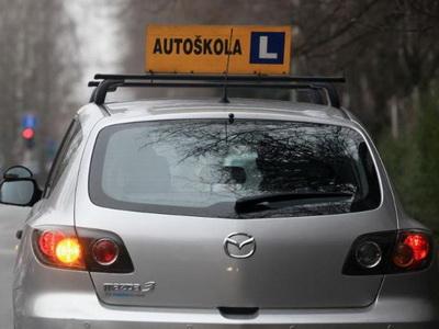 CIJENA VEĆA NEGO U ITALIJI Najavljeno poskupljenje vozačkog ispita, a vozača u BiH sve manje