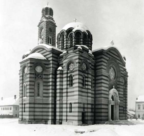 hram hrista spasitelja 1929. godina