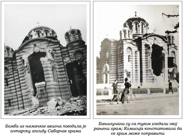 bombardovanje hrama
