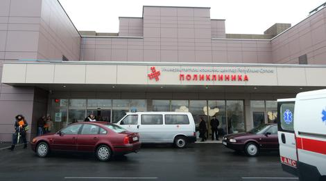 klinicki cenatr banja luka