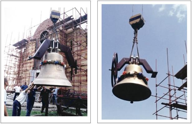 osvecenje zvona i podizanje