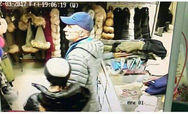 ukradena bunda