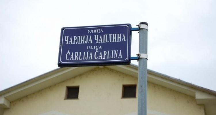 ulica carlija caplina banjaluka