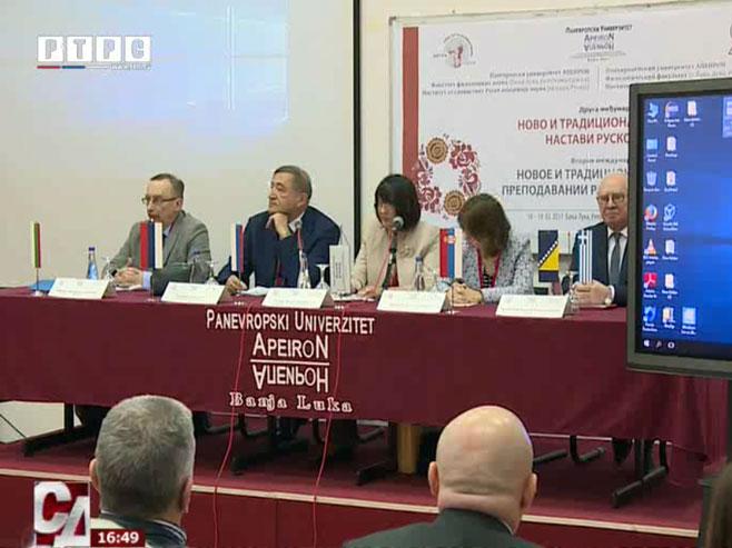 konferencija o nastavi ruskog jezika