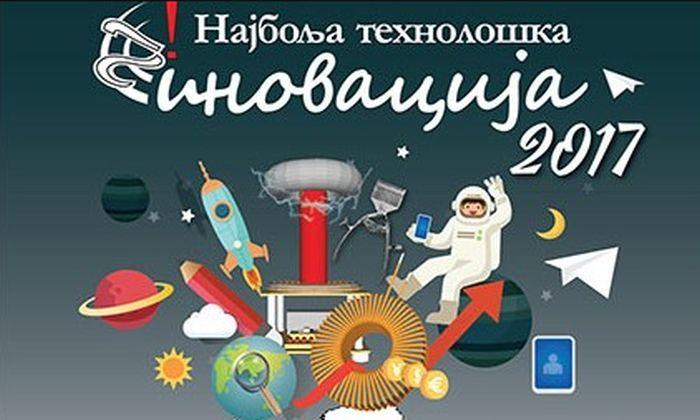 najbolja tehnoloska inovacija konkurs