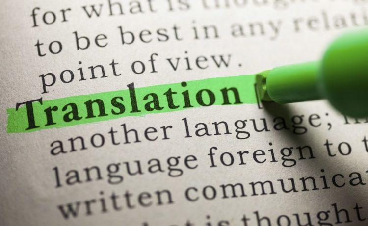 obuka za prevodioce
