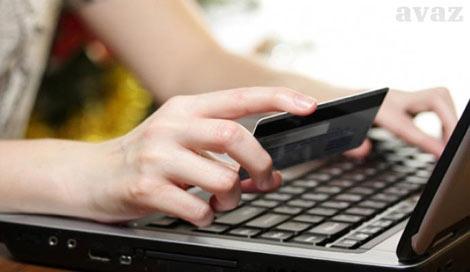online prevara