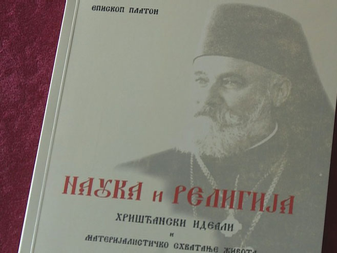 promocije knjige episkopa platona