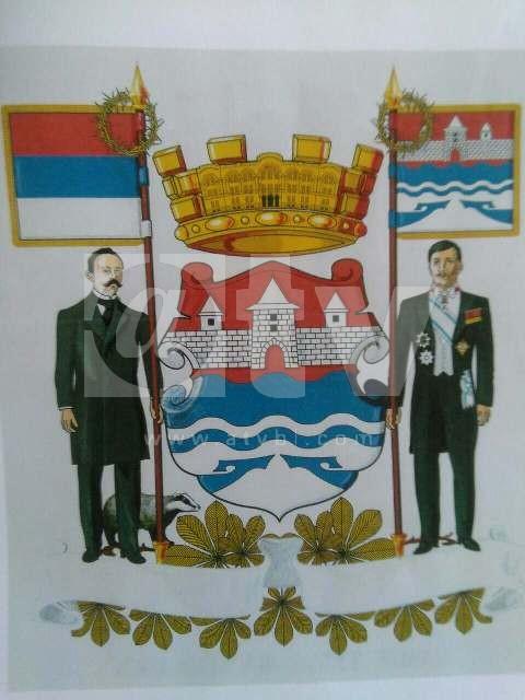 grb grada prijedlog