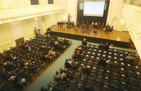 koncert banski dvor