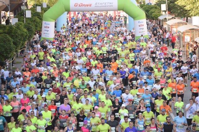 Banjaluka polumaraton 2017