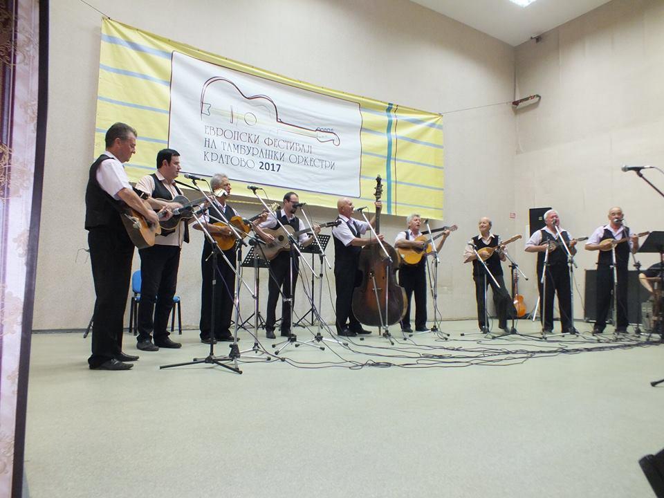 Резултат со слика за evropski tamburaski festival