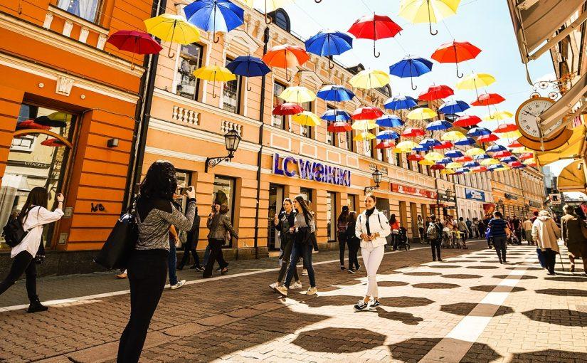 Prijavite nove ideje za razvoj turizma