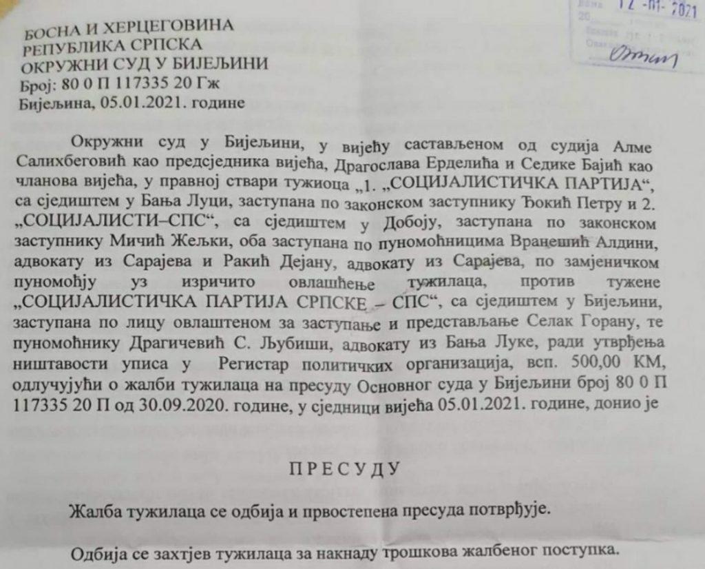 Pala još jedna Đokićeva tužba protiv SPS