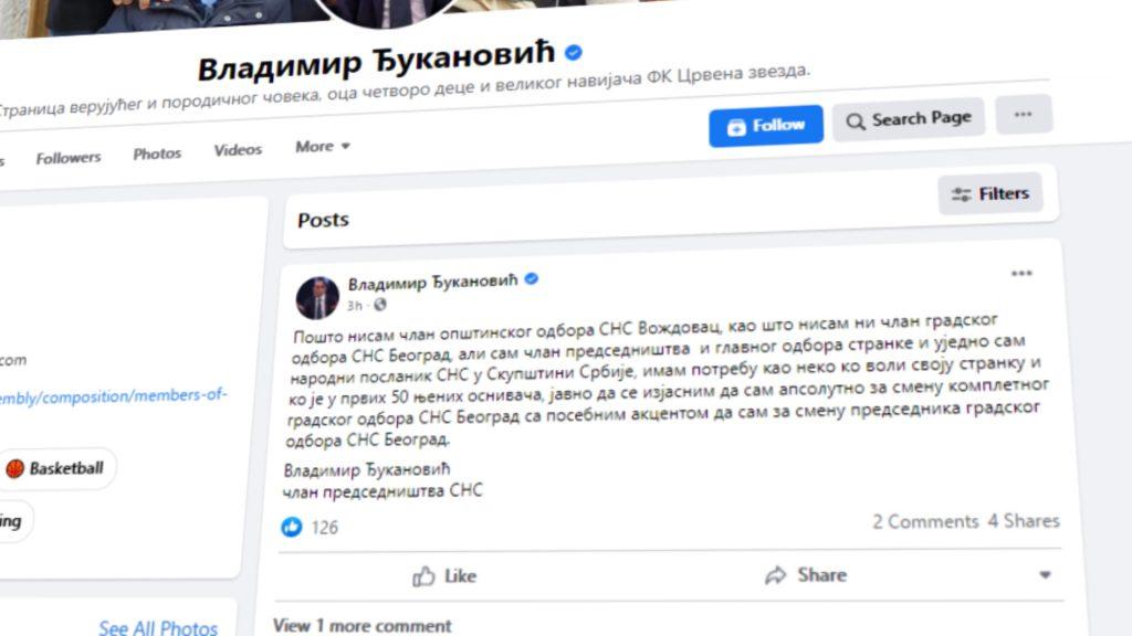 OBRAČUN NA POMOLU: Đukanović zatražio Stefanovićevu smjenu u SNS-a